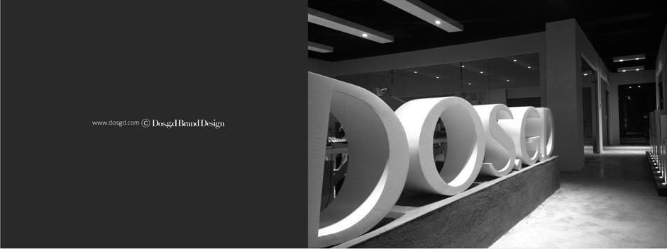 中山设计,中山广告公司,中山VI设计,中山画册设计,中山标志设计,中山包装设计,中山设计公司,中山品牌策划设计公司